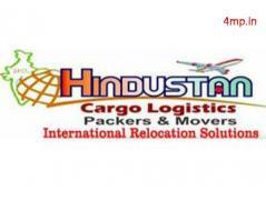 Hindustan Cargo Logistics Packers and Movers Mumbai