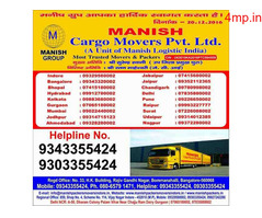 Top 10 Packers and Movers in Indore - Call 09303355424